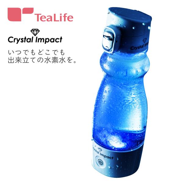 クリスタルインパクト水素水