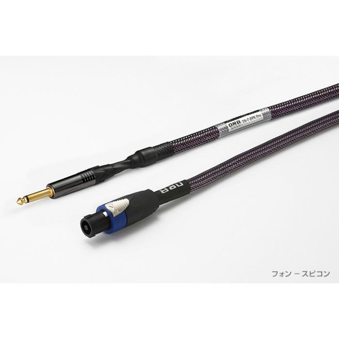 Pro用スピーカーケーブルORB Innova TS-7 SPK Proフォン - スピコン/1.5m