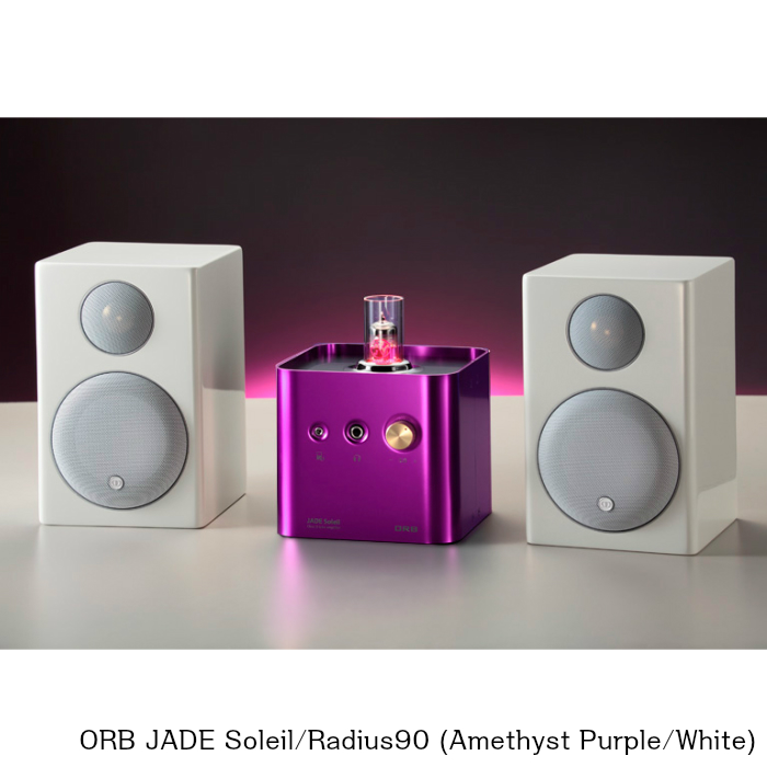 【人気商品】 LifeStyle SystemORB Sound SystemORB Purple/White) JADE Soleil(ソレイユ) LifeStyle xRadius90(Amethyst Purple/White), Design Tshirts Store graniph:8b2f24e4 --- greencard.progsite.com