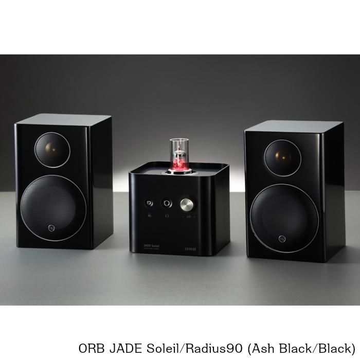 現品限り一斉値下げ! LifeStyle Sound Sound SystemORB JADE Soleil(ソレイユ) xRadius90(Ash LifeStyle xRadius90(Ash Black/Black), Fashion Recycle ビーコレクト:480ecea8 --- greencard.progsite.com