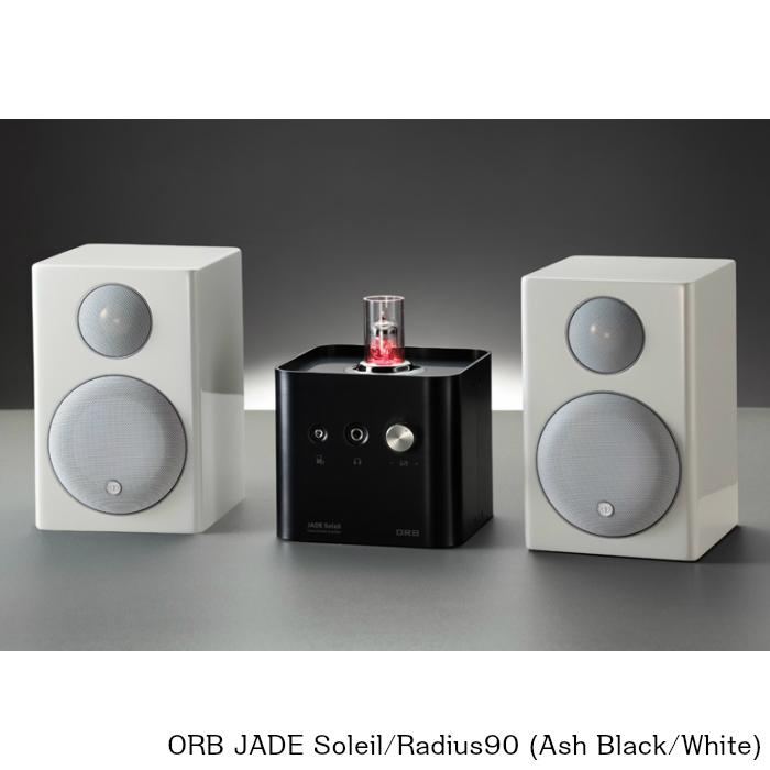 古典 LifeStyle Sound SystemORB xRadius90(Ash JADE Soleil(ソレイユ) SystemORB Black/White) xRadius90(Ash Black/White), Cielo Blu ONLINE STORE:955bb060 --- greencard.progsite.com