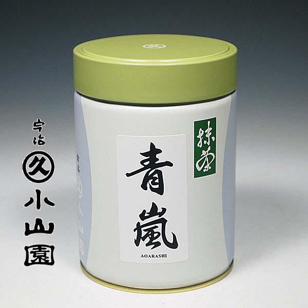 抹茶/ 五十鈴 1kgアルミ袋入 【学校/稽古】 【Matcha】 【Japanese Green Tea】 【丸久小山園 抹茶】 【抹茶粉末】 (いすず) 【茶道】 【powder】 【薄茶】 【粉末】