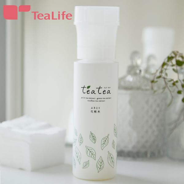 業界No.1 老化角質をやわらかくするヨクイニンエキス AHAを配合 大好評です ふきとった後は美容成分が角質層までよく浸透 ふきとり化粧水 teatea
