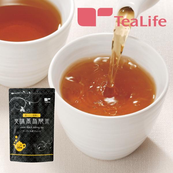 特価品コーナー☆ 烏龍茶は本場福建省の茶葉を使用 さらにプーアール茶を加えてスッキリとした味わいに 爽味 黒烏龍茶 ポット用 ティーバッグ ウーロン茶 プーアル茶 50個入烏龍茶 プーアール茶 黒茶 ティーライフ 卓越