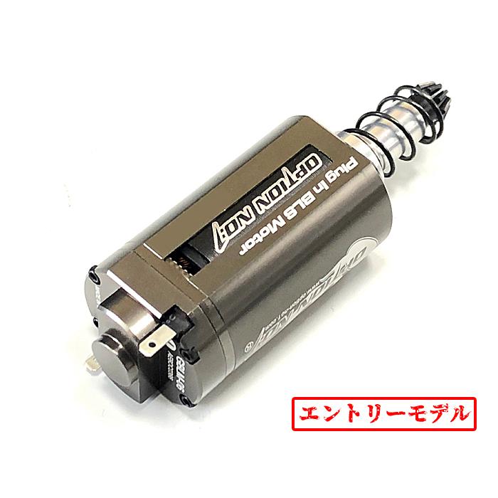 【即納可能】【送料無料】 OPTION NO.1 プラグインブラシレスモーター エントリーモデル(ロング)