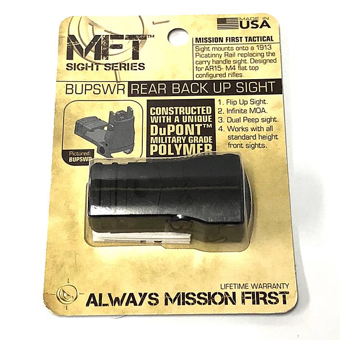 MFT BUPSWF (Rear Back Up Sight) BLK