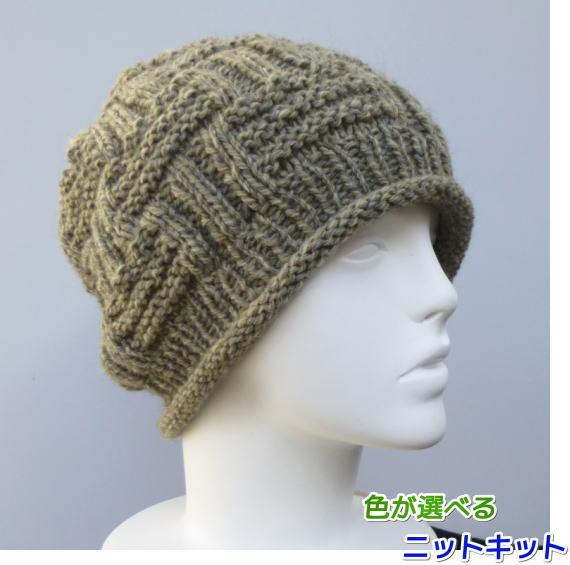 d56166c1019 KeitoSemmonten Teamioenya  Weave Hat stay in basket-style knit hat Cap  kiritappu