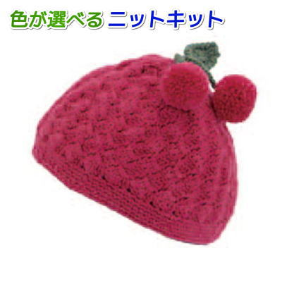 Keitosemmonten Teamioenya Pompoms Are Cute Cherry For Kids With