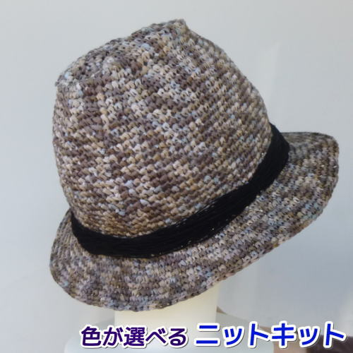 06db755c527 ○Soft felt hat (panama hat style) to knit out of the in the summer ribbon  thread of the knitting needle set ○ Japanese paper material for