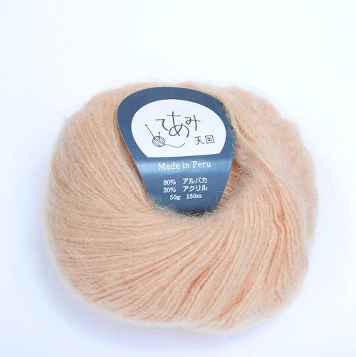 てあみ天国 予約販売 アルパカ毛糸 あかりいろ 編み物 手編み 毛糸 商舗 アルパカ 並太 ペルー