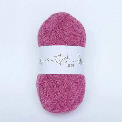 販売 てあみ天国 アルパカ毛糸 ファクトリーアウトレット ぼたんいろ 編み物 手編み 並太 ペルー 毛糸 アルパカ