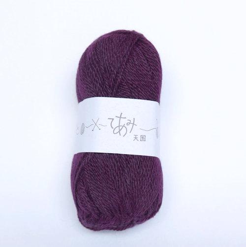 てあみ天国 アルパカ毛糸 ショップ むらさき 編み物 手編み ペルー 並太 アルパカ ランキングTOP5 毛糸