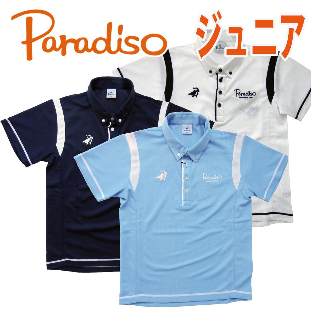 25a64679 Juniors Short Sleeve Button Down Shirts - DREAMWORKS