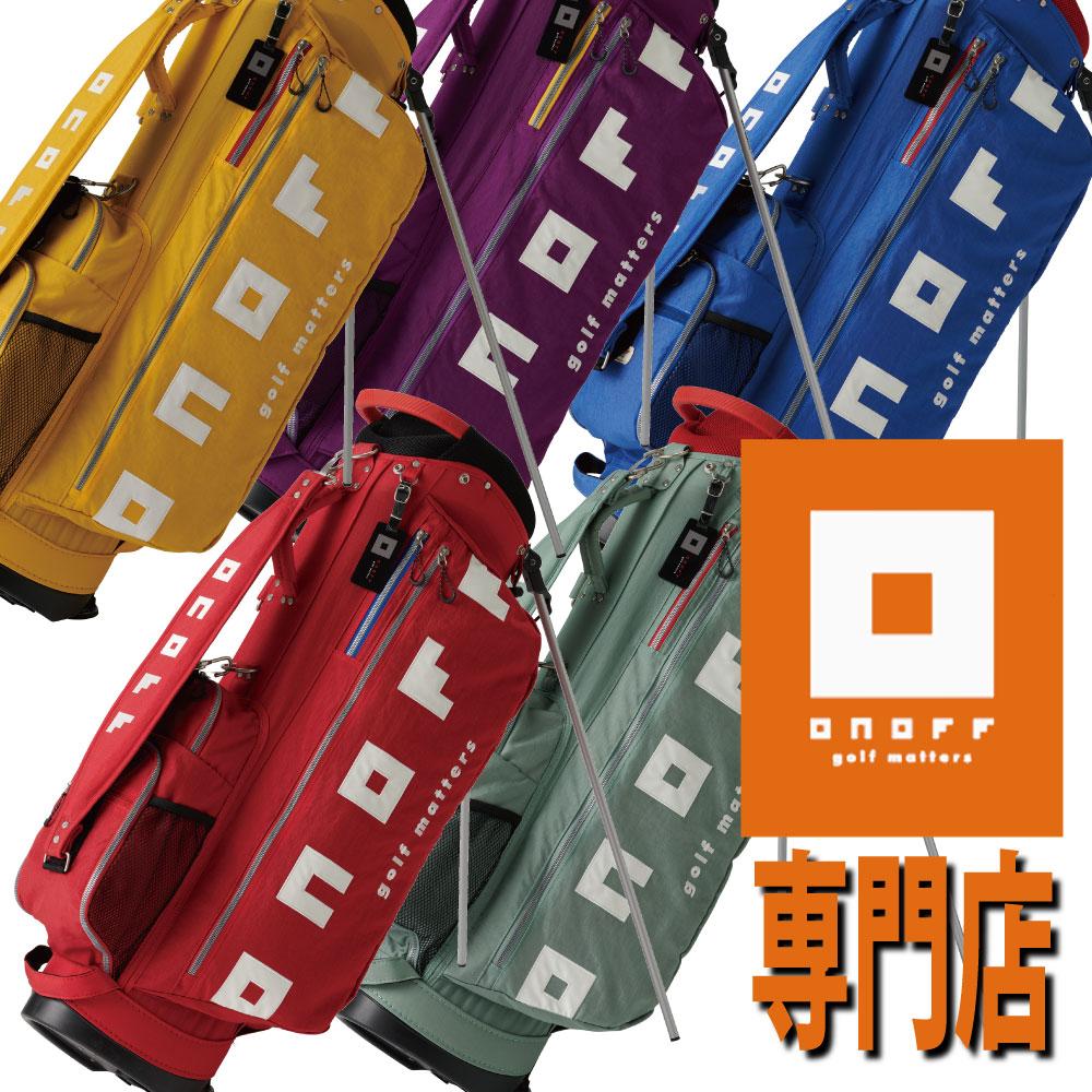 価格訂正 オノフ専門店 2020年モデル 全5色 軽量スタンド式キャディーバッグ OB0320