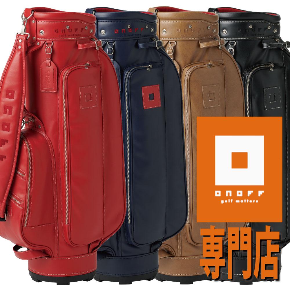 新製品/オノフ専門店/2020年モデル/4色オノフの新素材/ユニセックスタイプ/キャディーバッグOB1020
