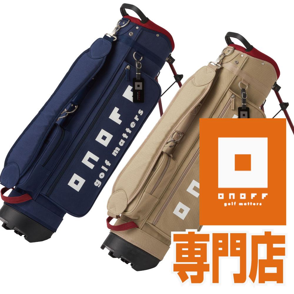 新製品/オノフ専門店/2017年モデル/全2色/7型スタンド式キャディーバッグOB1517