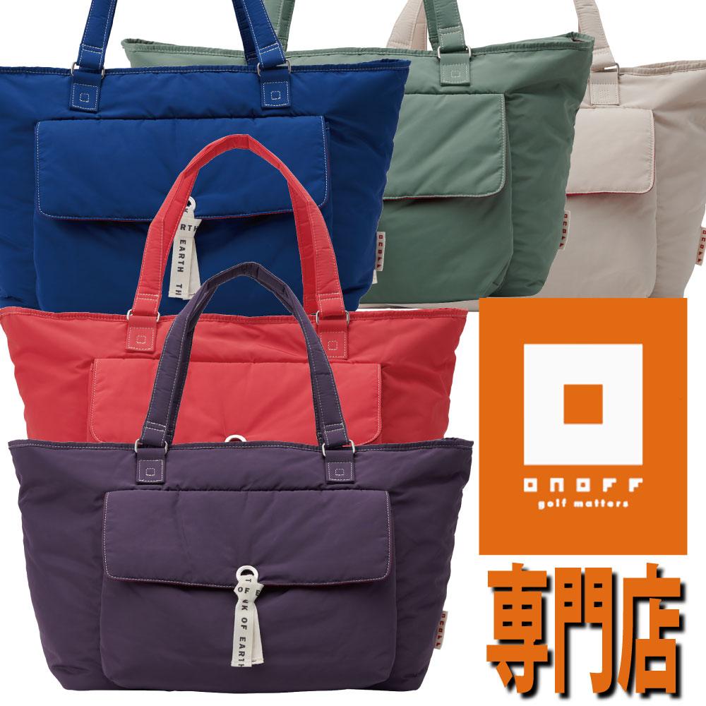 新製品 オノフ専門店 2020年モデル 5色オノフ大人の女性のためのボストンバッグ OV0720 ネコポス発送不可