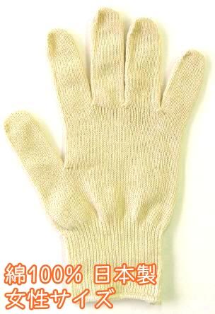 手荒れしない国産カラー手袋【メール便:ネコポスOK】 カラー軍手[女性]肌色【今治タオルの糸】綿100%日本製【キャッシュレス5%還元】