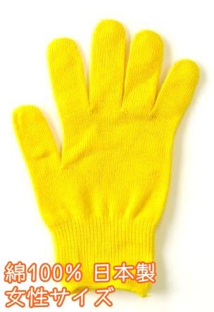 ギフト 日本全国 送料無料 手荒れしない国産カラー手袋 メール便:ネコポスOK カラー軍手 女性 黄色 今治タオルの糸 綿100%日本製ポイント2倍