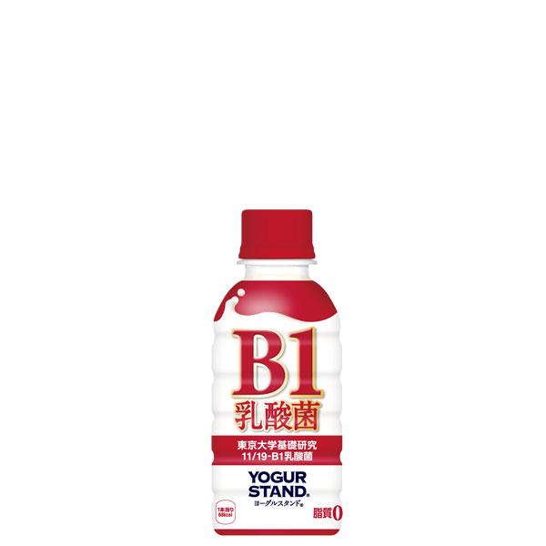 【全国送料無料】【3ケース90本】ヨーグルスタンド B-1乳酸菌 PET 190ml   コカコーラ ケース ドリンク 玄関 配達 お得 おすすめ