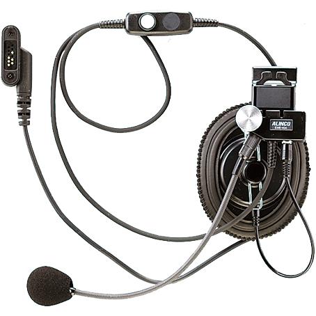 アルインコ EME-40A 安全帽用ヘッドセット ALINCO 業務仕様 DJ-P45 | 無線機 免許不要 おすすめ 売れ筋