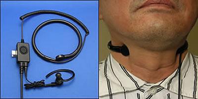エコテクノ EM-01 ネック型咽喉マイク+イヤホン 対応:アイコム(iCOM)IC-4855 | 無線機 免許不要 ICOM おすすめ 売れ筋
