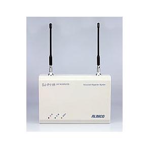 アルインコ DJ-P11R 屋内用中継器 ALINCO 有線連結対応 レピーター | 無線機 免許不要 おすすめ 売れ筋