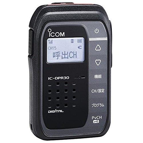 アイコム ICOM IC-DPR30 簡易無線 ブルートゥース 軽量・コンパクト | 無線機 免許不要 ICOM 防災 bluetooth ハイパワー トランシーバー 1W おすすめ 売れ筋 アンテナ内臓 アンテナレス 最小 スタイリッシュ 超軽量 コンパクト 防塵 防水 上空 スカイスポーツ IP67