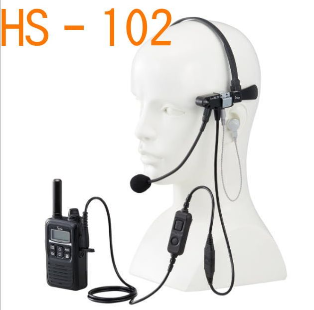 アイコム ICOM ヘッドセット HS-102 トランシーバー | 無線機 免許不要 ICOM おすすめ 売れ筋