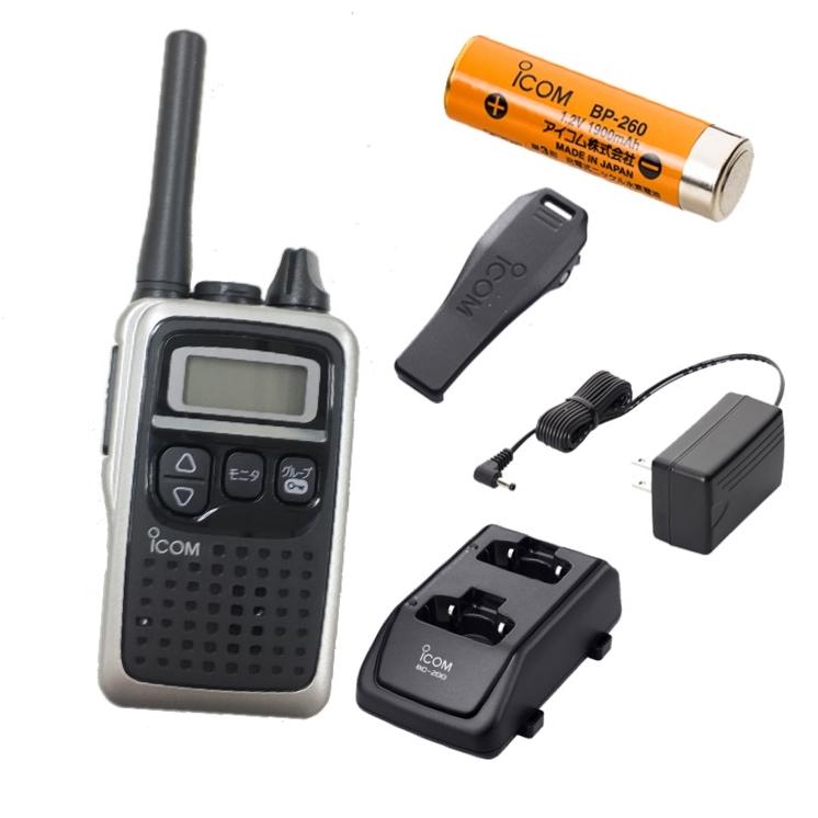 アイコム IC-4300S シルバー トランシーバー 充電器セット (IC-4300S,BP-260,BC-200,BC-186) | 無線機 免許不要 ICOM おすすめ 売れ筋 IC4300 超小型 軽量 アウトドア 電池一本 IP55