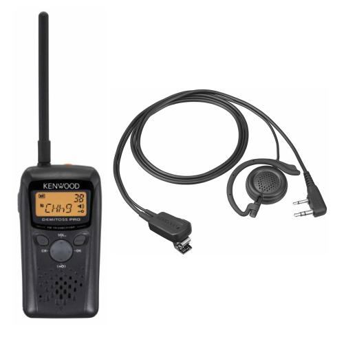 ケンウッド UBZ-BM20R+EMC-12 特定小電力トランシーバー イヤホンマイクセット DEMITOSS PRO KENWOOD | 無線機 免許不要 ケンウッド インカム JVC デミトス デミトスプロ おすすめ 売れ筋