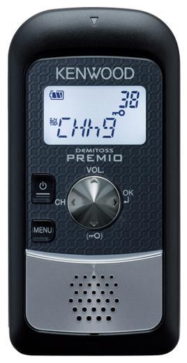 ケンウッド UBZ-S20 屋内業務用特定小電力トランシーバー DEMITOSS PREMIO KENWOOD | 無線機 免許不要 インカム デミトス デミトスプレミオ JVC おすすめ 売れ筋