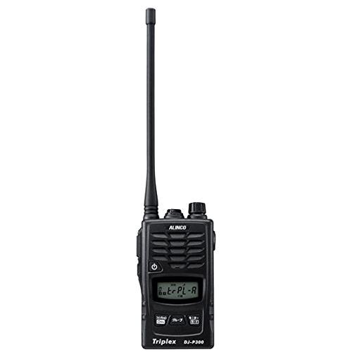 アルインコ DJ-P300 トリプレックス 特定小電力トランシーバー 3者間同時通話対応 ALINCO インカム | 無線機 免許不要 おすすめ 売れ筋 同時通話 3人 2人 2台 3台 3者間同時通話 防水 IP67 解体 工事 重機