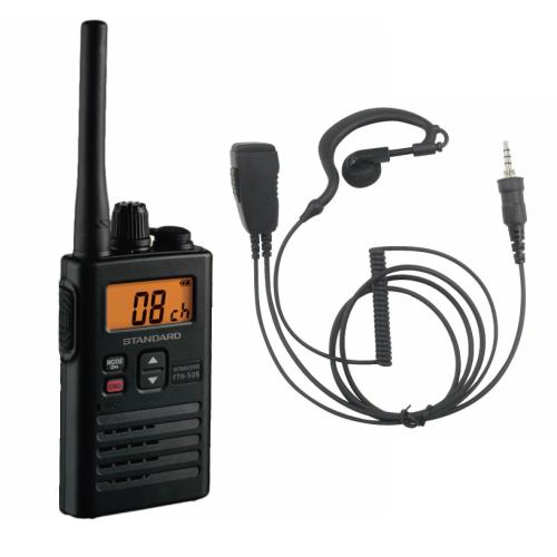 売れ筋 スタンダード おすすめ 免許不要 イヤホン EK-313-581A 無線機 小型 YAESU スタンダード STANDARD マイク インカム 無線 八重洲無線 |