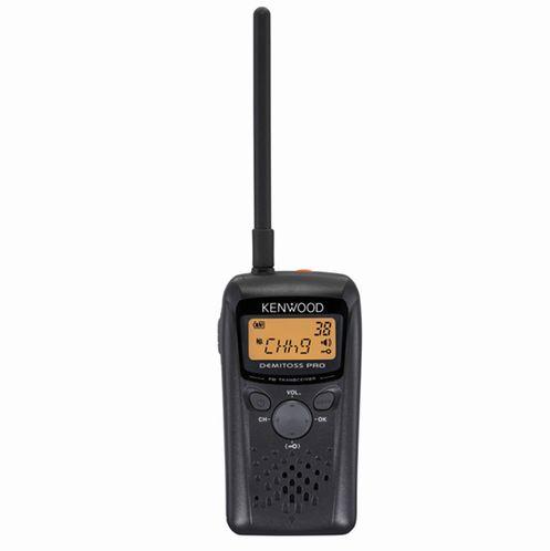 ケンウッド UBZ-BM20R 特定小電力トランシーバー DEMITOSS PRO KENWOOD | 無線機 免許不要 ケンウッド インカム JVC デミトス デミトスプロ おすすめ 売れ筋