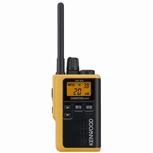 ケンウッド UBZ-M31 イエロー 黄 DEMITOSS mini KENWOOD トランシーバー インカム | 無線機 免許不要 単三電池 乾電池 インカム デミトス デミトスミニ JVC おすすめ 売れ筋