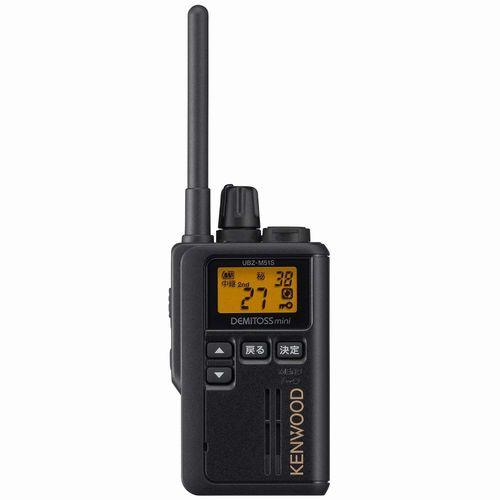 ケンウッド トランシーバー UBZ-M51S ブラック DEMITOSS miniインカム | 無線機 免許不要 インカム KENWOOD JVC デミトス デミトスミニ おすすめ 売れ筋