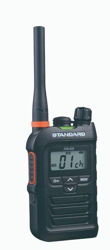 STANDARD 特定小電力トランシーバー FTH-615 | 軽量 小型 無線機 トランシーバー 乾電池2本 八重洲 スタンダード 資格不要 免許不要 YAESU 八重洲無線 乾電池 二本 おすすめ 売れ筋 新製品