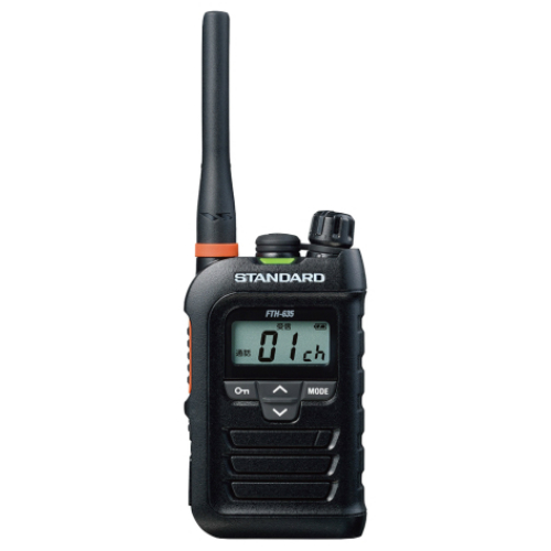 STANDARD 特定小電力トランシーバー FTH-635 | 小型 軽量 無線機 トランシーバー 八重洲 免許不要 薄型 免許不要 資格不要 スタンダード 八重洲無線 YAESU フラットボディ おすすめ 売れ筋 FTH-508後継機 IP67
