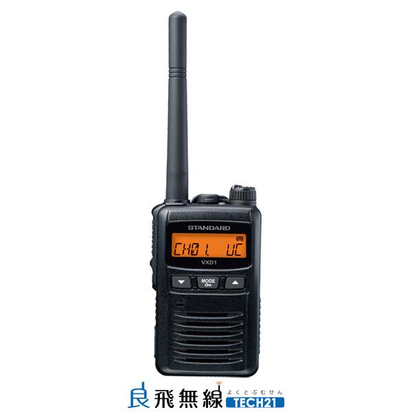 スタンダード VXD1 1W デジタル簡易無線 ハイパワートランシーバー インカム 完全防水 | 無線機 免許不要 八重洲無線 YAESU デジタル 簡易無線 登録局 デジ簡 おすすめ 売れ筋