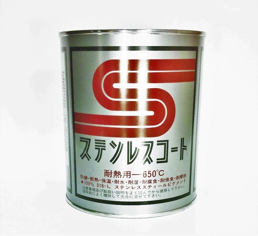耐熱650℃のステンレス・シルバー塗料:ステンレスコートSIL 1L缶入り【あす楽】