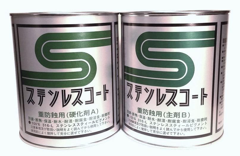 ステンレスコート重防蝕用EP 2L缶入り