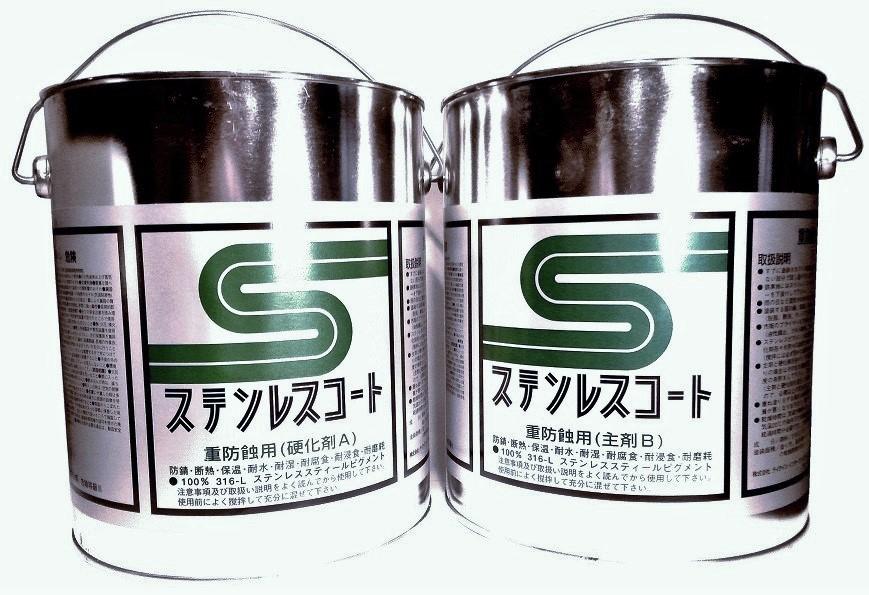 酸、アルカリ、タンク内面、どこでも重防蝕:ステンレスコートEP 8L缶入り【あす楽】