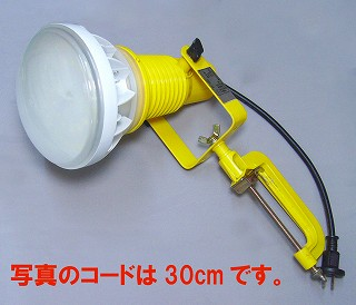 LED投光器 45W AT-E45LED5M ポッキンプラグ(アース付き)コード5m付 【エコ提案 これからのLED投光器です】セルフバラスト水銀ランプ300W以上の明るさでクラスNo.1!約84%の電力量・CO2排出量を削減できます。