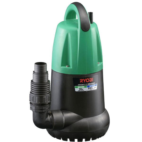 【リョービ】(RYOBI) [698306A] 電動工具 RMG-8000(50Hz) 水中汚水ポンプ 土木・建築現場の排水から農業・園芸用の排水、灌水などに