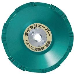 【ナニワ研磨工業】 [FN-9253]ダイヤシェーバー 塗膜はがし 鋼板用 緑 100×M10ネジ