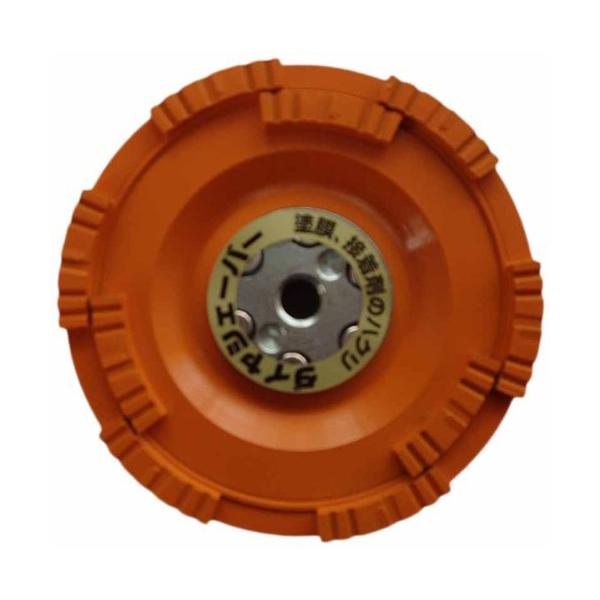 【ナニワ研磨工業】 [FN-9273]ダイヤシェーバー 塗膜はがし 鋼板用 橙 100×M10ネジ