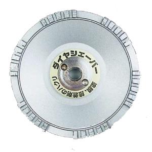 【ナニワ研磨工業】 [FN-9323]ダイヤシェーバー 塗膜はがし 鋼板用ソフト研削用 銀 100×M10ネジ