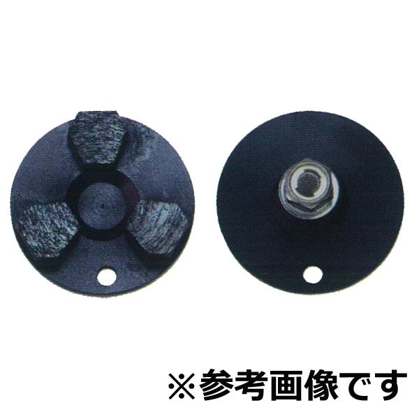 【ナニワ研磨工業】研磨機用ネジ付ドライカップ(黒) 68φ×M10