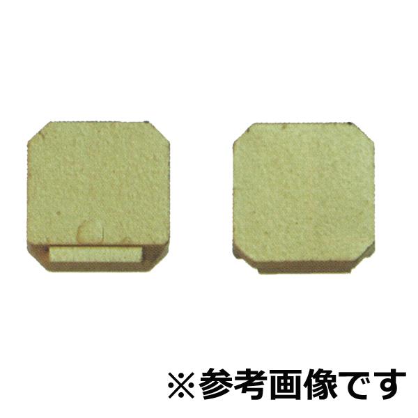 【ナニワ研磨工業】研磨機用PCD横型チップ 1セット(6個入り)